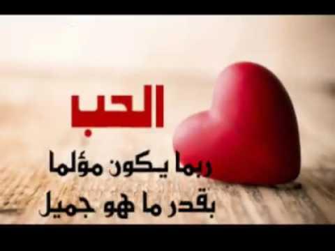 بالصور كلمات حب قصيره جدا , اجمل كلمات الحب المكتوبة قصيرة جدا 5861 10
