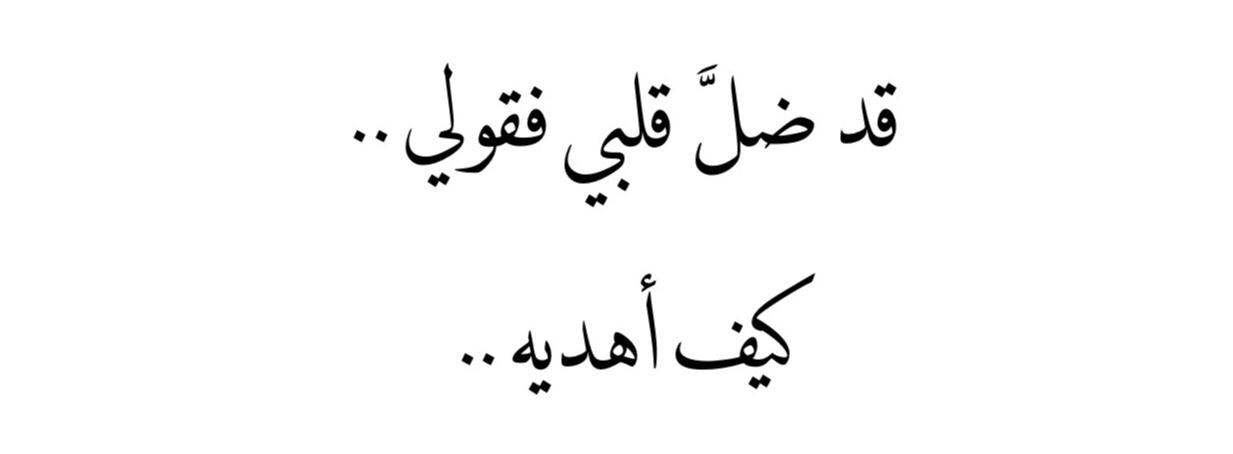 جمل عن الحب قصيرة
