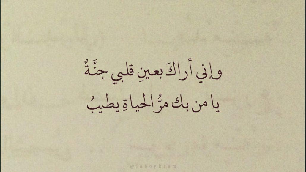 كلام جميل جدا عن الحياة قصير