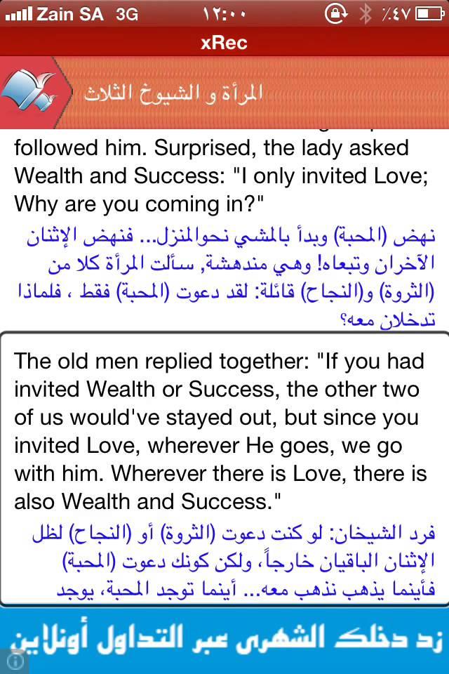 نفس الشيء انها عديمة الجدوى بصورة صحيحة قصة حب بالانجليزي مع الترجمة Dsvdedommel Com