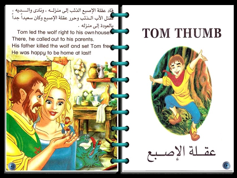 كتاب للمبتدئين في الانجليزية
