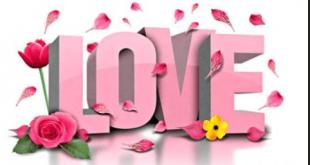 صور رسائل بحبك , صور رسائل عميقة عن الحب وكلمة احبك