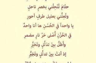 صور قصائد غزل فاحش , ابلغ قصائد الشعر فى الغزل الفاحش