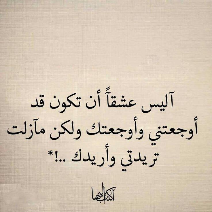 بالصور قصائد غزل فاحش , ابلغ قصائد الشعر فى الغزل الفاحش 5994 11