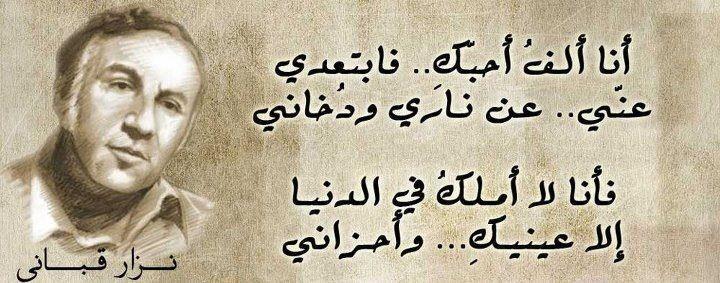 بالصور قصائد غزل فاحش , ابلغ قصائد الشعر فى الغزل الفاحش 5994 2