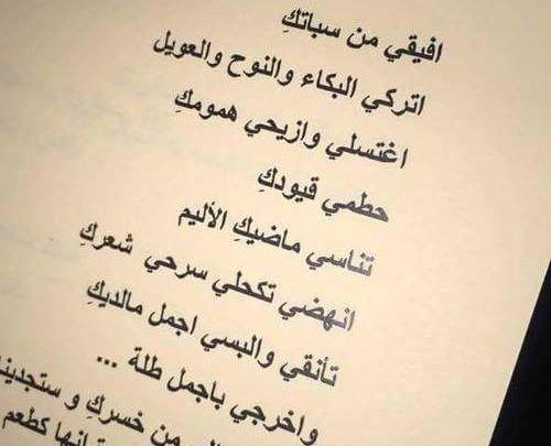 بالصور قصائد غزل فاحش , ابلغ قصائد الشعر فى الغزل الفاحش 5994 3