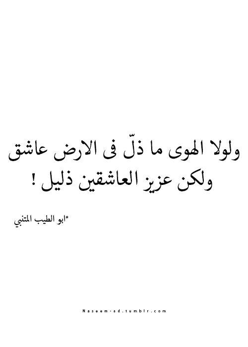 بالصور قصائد غزل فاحش , ابلغ قصائد الشعر فى الغزل الفاحش 5994 4