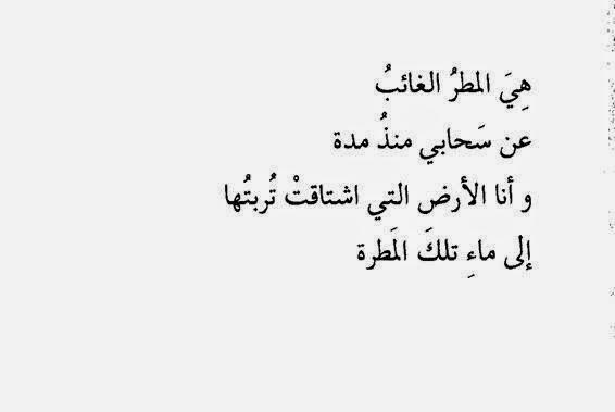 بالصور قصائد غزل فاحش , ابلغ قصائد الشعر فى الغزل الفاحش 5994 7