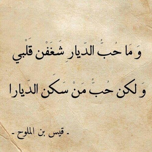 بالصور قصائد غزل فاحش , ابلغ قصائد الشعر فى الغزل الفاحش 5994 8