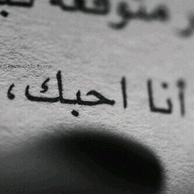 صورة كلام جميل عن الحب , صور لاجمل وارق كلام عن الحب