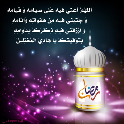 صورة عبارات رمضان , صور لاحلى واحسن العبارات والجمل الرمضانية
