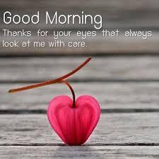 بالصور صباح رومانسي , احلى واجمل الصور للصباح الرومانسى 6117 8