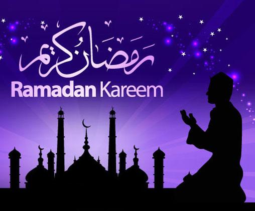 صور اجمل صور رمضان , احلى واجمل الصور الرمضانية