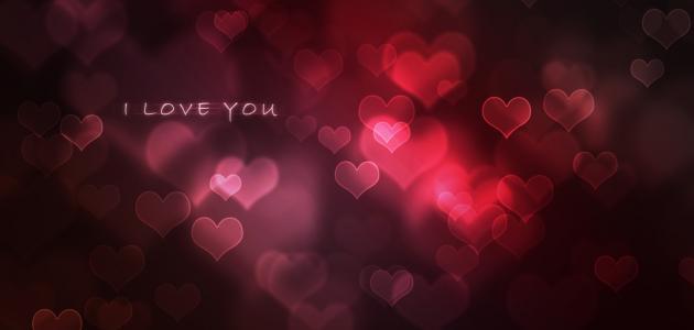 صورة كلمات في الحب والغرام والعشق احلى كلام في الحب , احلى الكلمات فى الحب والعشق الغرامى 6129 5