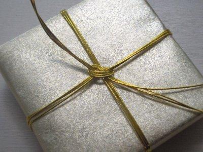 بالصور صور هدايا عيد ميلاد , اجمل الهدايا لعيد الميلاد 6132 10