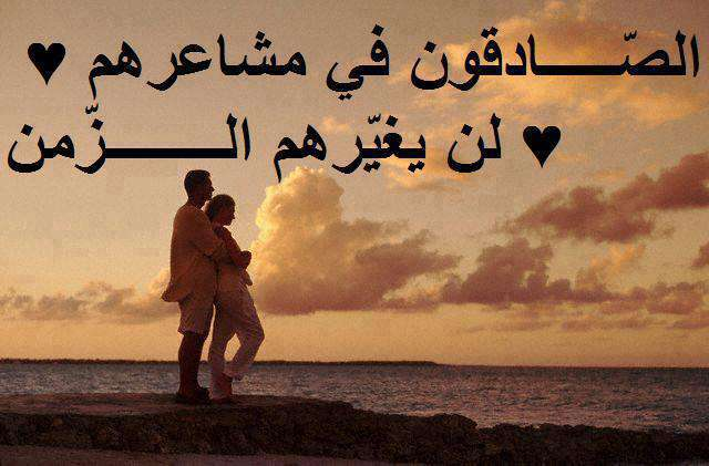 أجمل كلمات ألحب
