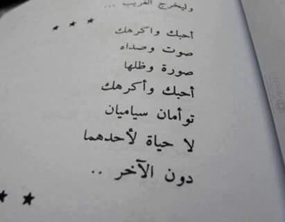 بالصور كلام عن فراق الحبيب , فراق الاحباب مؤلم جدا 754 7