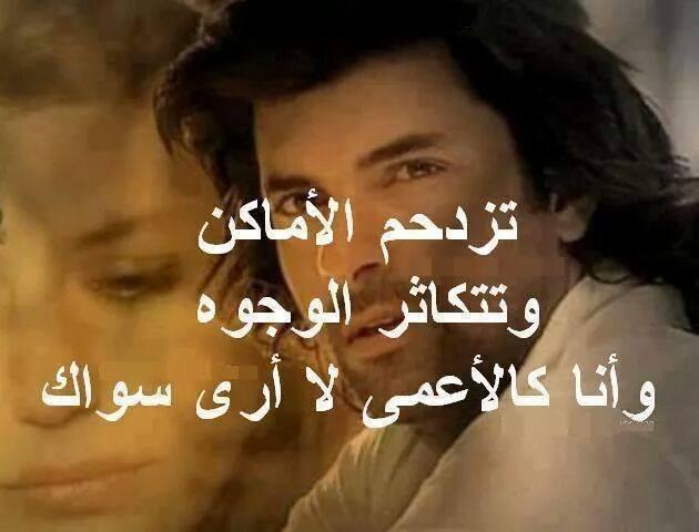 بالصور كلام عن فراق الحبيب , فراق الاحباب مؤلم جدا 754 9