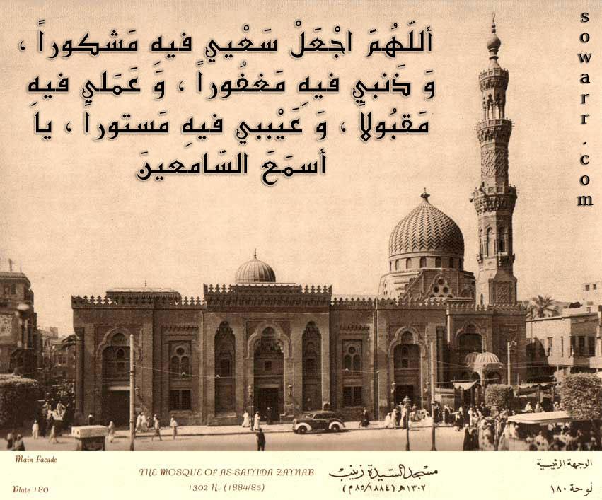 دعاء العمرة اهم ادعيه مستجابه للمسافرين للعمرة دلع ورد