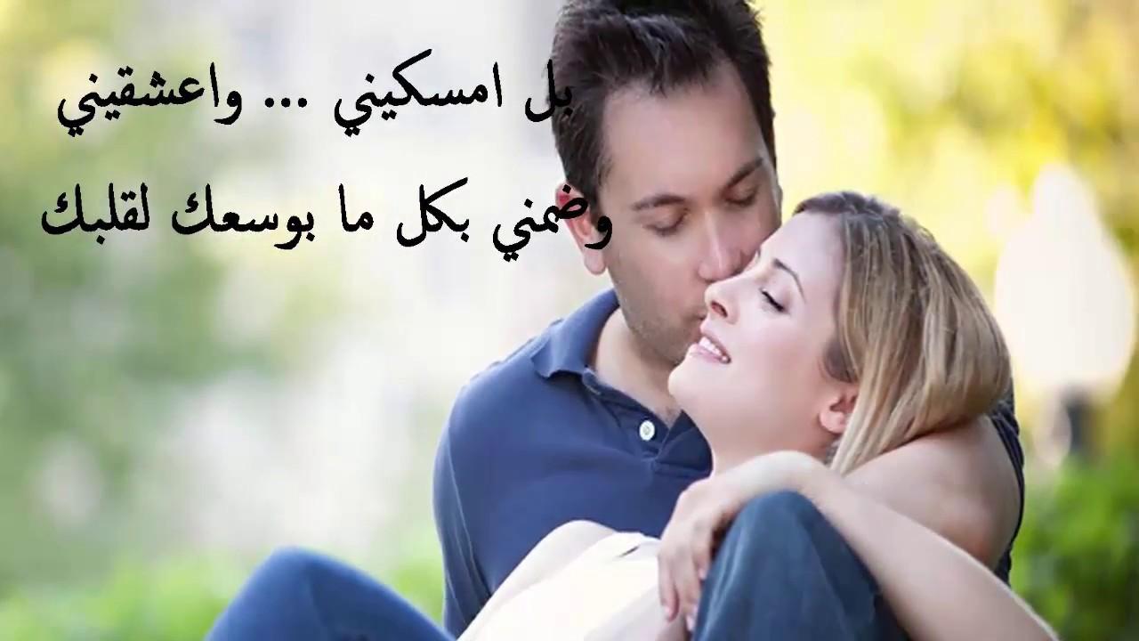صور عبارات حب للحبيب , الحب اجمل احساس فى الوجود