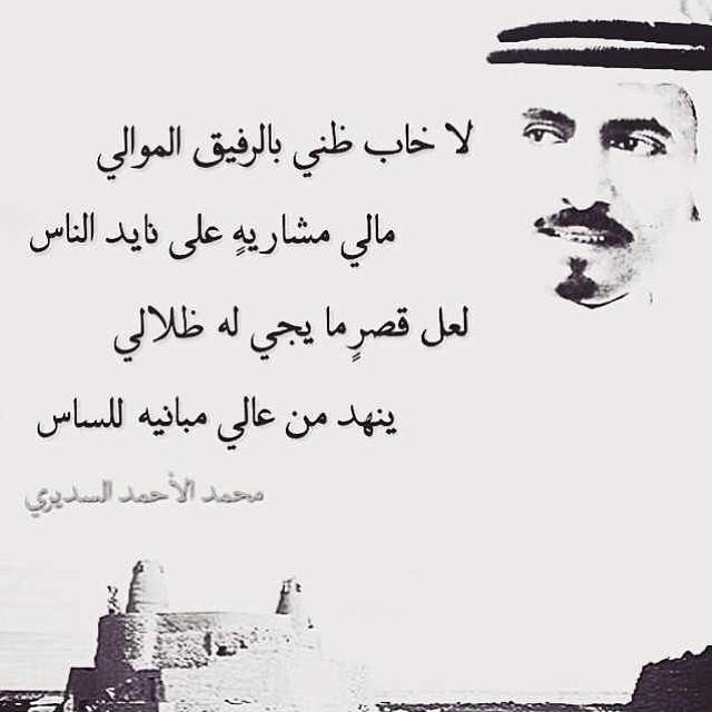 بالصور قصيدة مدح الخوي , قصائد جميله فى مدح الاخ 807