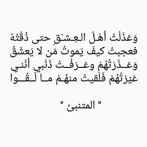 صورة شعر غزل بدوي , اشعار بدويه قديمه فى الحب و الغزل 809 16