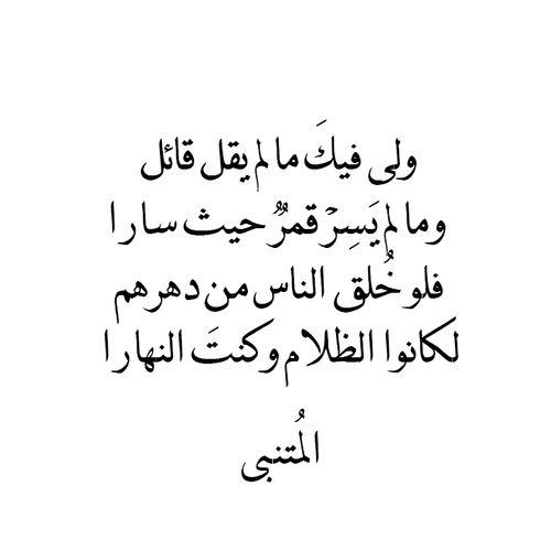 صورة شعر غزل بدوي , اشعار بدويه قديمه فى الحب و الغزل 809 17