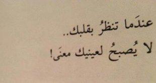 كلمات معبرة قصيرة , مقولات معبرة عن الحياة قصيرة جدا