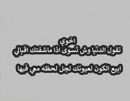 بالصور مقولات عن الاخ , كلمات جميله معبرة عن حب الاخ 875 1