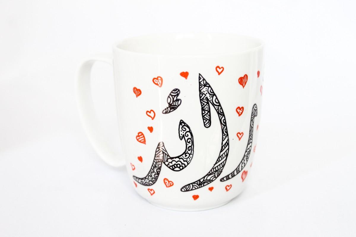 صورة معنى اسم رائد , معانى من اللغه العربيه مؤكدة