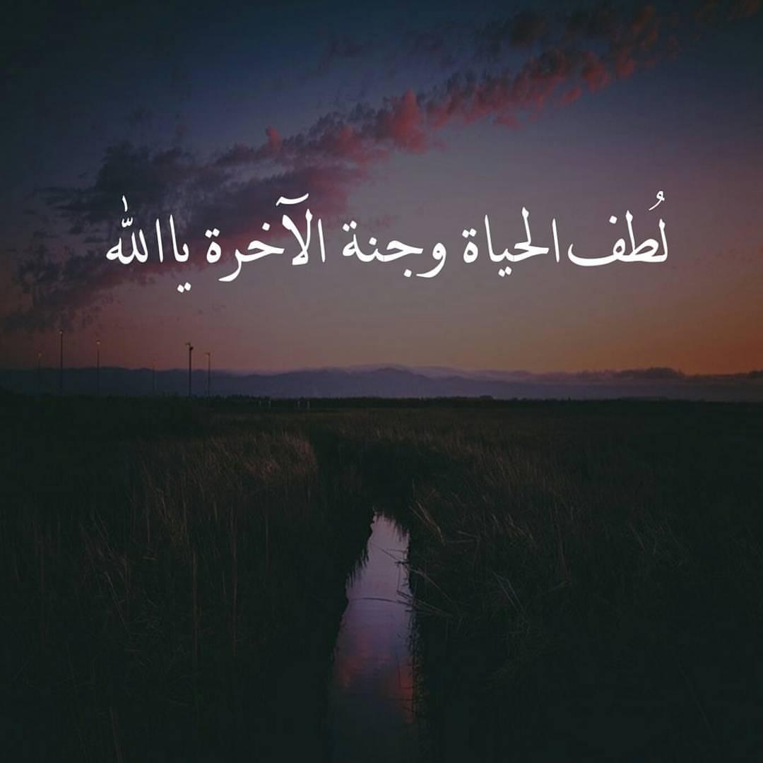 صوره صور دينيه حزينه , تعبيرات الحزن بالصور الدينيه