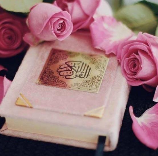 صوره صور للقران الكريم , اعظم و اول كتاب فى الاسلام