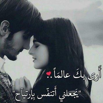 بالصور صور حب رمنسيه , الدلع و الرومانسيه بين الاحباب 930 2