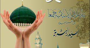 صور مولد النبي , اعظم حدث فى التاريخ مولد سيدنا محمد