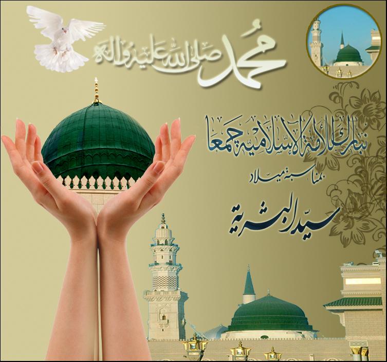 صوره صور مولد النبي , اعظم حدث فى التاريخ مولد سيدنا محمد