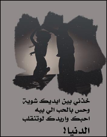 بالصور بيسيات حب , صور رمزيه بسيطه عن الحب 973 11