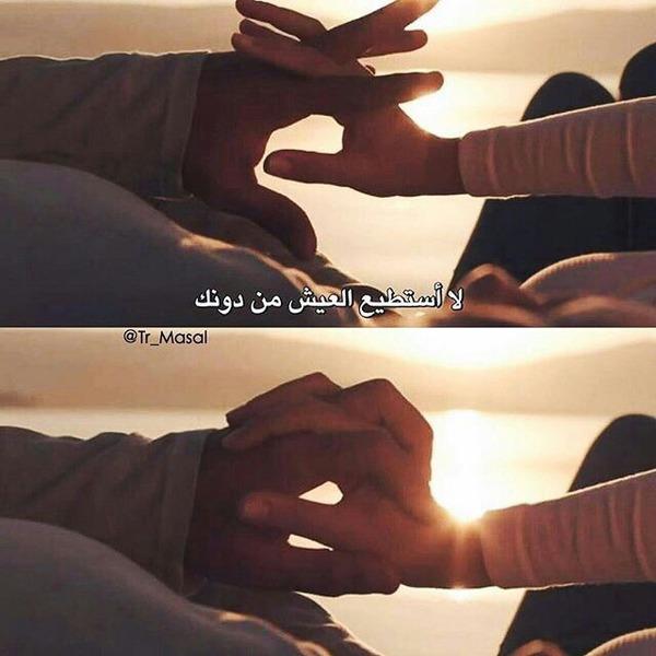 صوره بيسيات حب , صور رمزيه بسيطه عن الحب