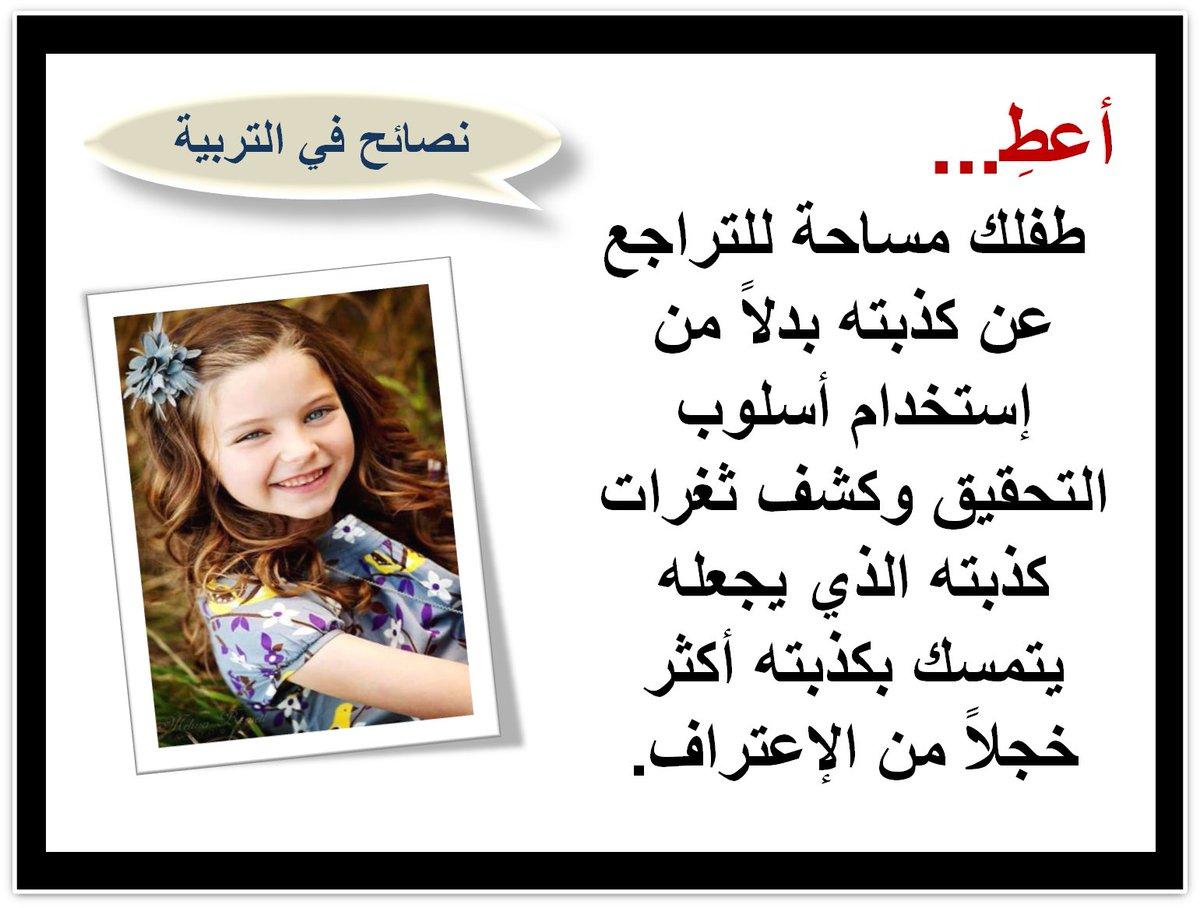 بالصور شعر عن الاطفال , كلمات بسيطه فى حب الاطفال جميعا 995 2