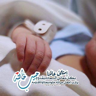 بالصور شعر عن الاطفال , كلمات بسيطه فى حب الاطفال جميعا 995 6