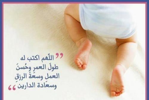 بالصور شعر عن الاطفال , كلمات بسيطه فى حب الاطفال جميعا 995 7