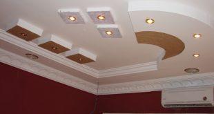 صوره احدث ديكورات الجبس , احدث اشكال الجبس فى السقف مع الوان جميله