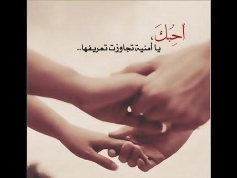 صورة كلام حلو للزوج , كلمات حب رقيقه تسعد الزوج