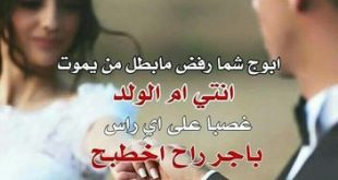 صوره شعر حب عراقي , افضل الاشعار العراقيه الاصيله