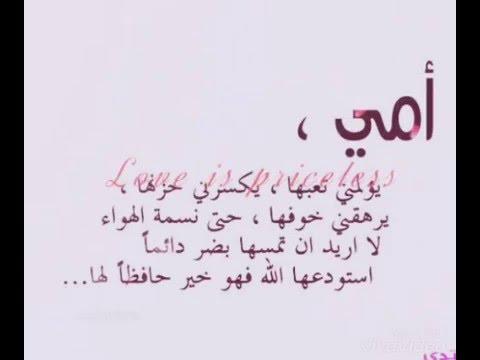 صورة اجمل عبارات عن الام , خلفيات رمزيه بكلمات جميله عن الام 1127 5