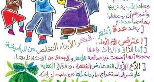 قصص اطفال قبل النوم , حكايات مشوقه جميله للطفل قبل نومه