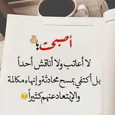 صورة صور عتاب للحبيب , معاتبه الاحبه بكلمات قويه مؤثرة 1162 3