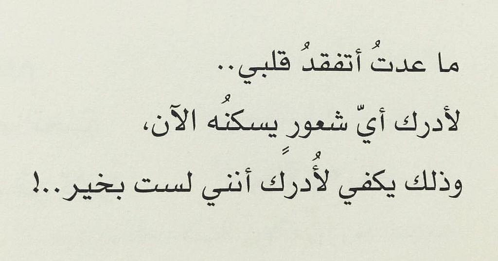 صورة صور عتاب للحبيب , معاتبه الاحبه بكلمات قويه مؤثرة 1162 6