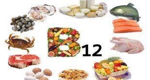 بالصور فيتامين b12 , اعراض نقص الفيتامين فى الانسان 1167 4 310x165
