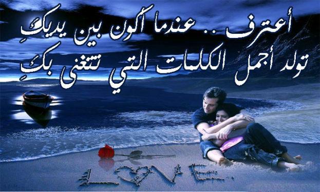 بالصور احلى كلام للحبيب , كلمات حب هامه فى العلاقه العاطفيه 1175 12