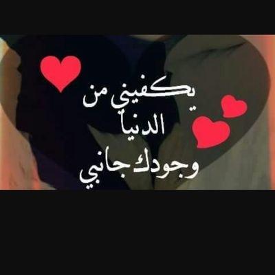 بالصور احلى كلام للحبيب , كلمات حب هامه فى العلاقه العاطفيه 1175 13
